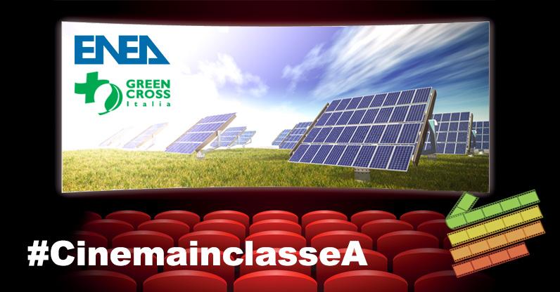 Cinema sostenibile: il Forum Compraverde e il GPP alla 74ª Mostra del Cinema di Venezia